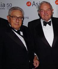 Henry_Kissinger_David_Rockefeller1[1]
